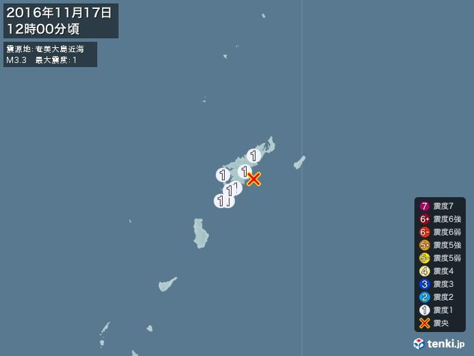 地震情報(2016年11月17日12時00分発生)