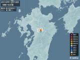 2016年11月18日09時15分頃発生した地震