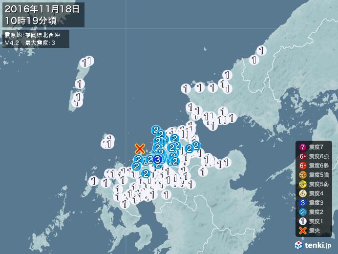 地震情報(2016年11月18日10時19分発生)
