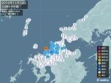 2016年11月18日10時19分頃発生した地震