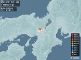2016年11月19日17時50分頃発生した地震