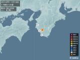 2016年11月19日17時51分頃発生した地震
