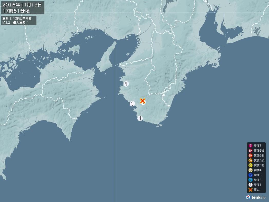 地震情報 2016年11月19日 17時51分頃発生 最大震度:1 震源地:和歌山県南部(拡大画像)