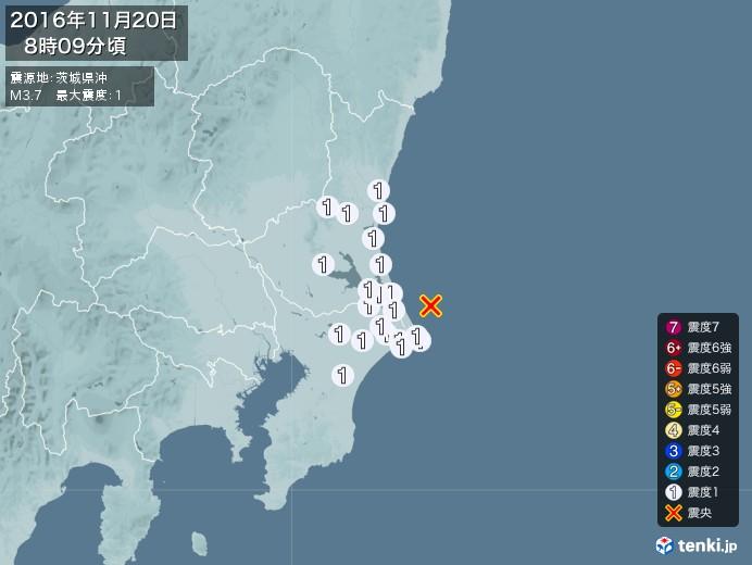地震情報(2016年11月20日08時09分発生)