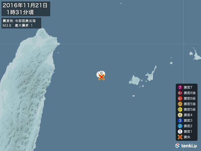 地震情報(2016年11月21日01時31分発生)
