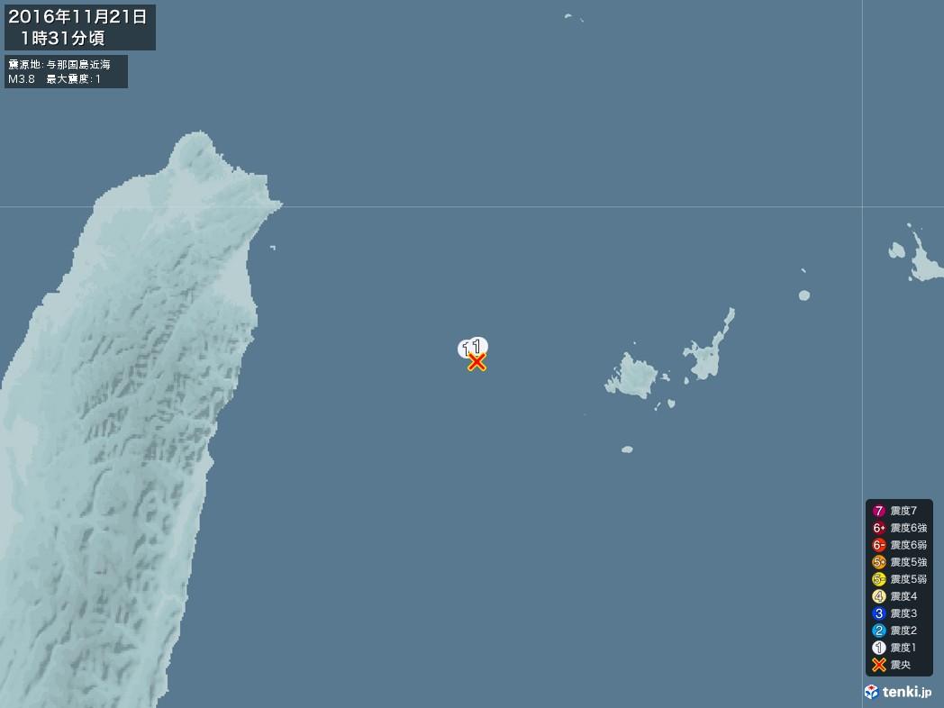 地震情報 2016年11月21日 01時31分頃発生 最大震度:1 震源地:与那国島近海(拡大画像)