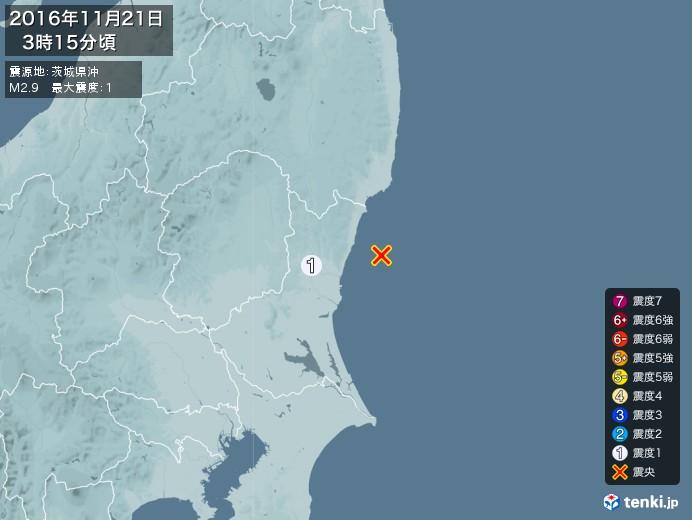 地震情報(2016年11月21日03時15分発生)