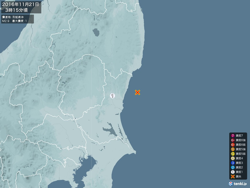 地震情報 2016年11月21日 03時15分頃発生 最大震度:1 震源地:茨城県沖(拡大画像)