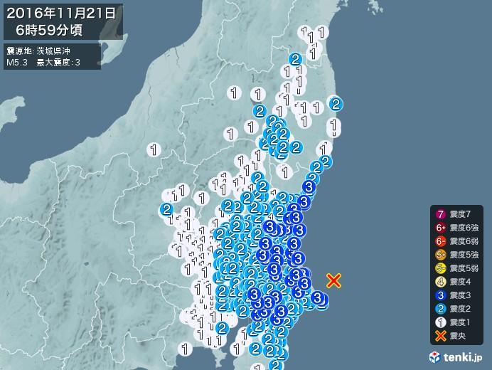 地震情報(2016年11月21日06時59分発生)
