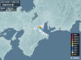 2016年11月21日08時35分頃発生した地震