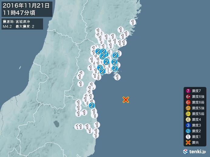 地震情報(2016年11月21日11時47分発生)