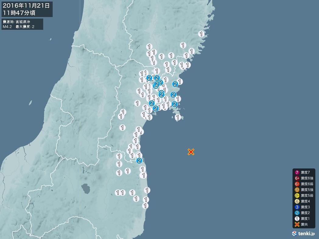 地震情報 2016年11月21日 11時47分頃発生 最大震度:2 震源地:宮城県沖(拡大画像)