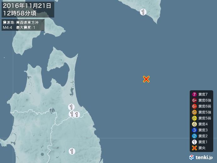 地震情報(2016年11月21日12時58分発生)