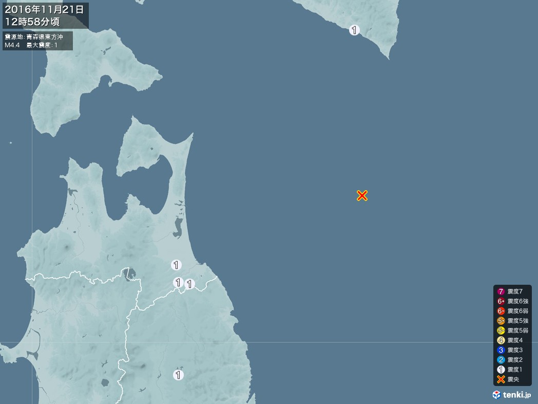地震情報 2016年11月21日 12時58分頃発生 最大震度:1 震源地:青森県東方沖(拡大画像)