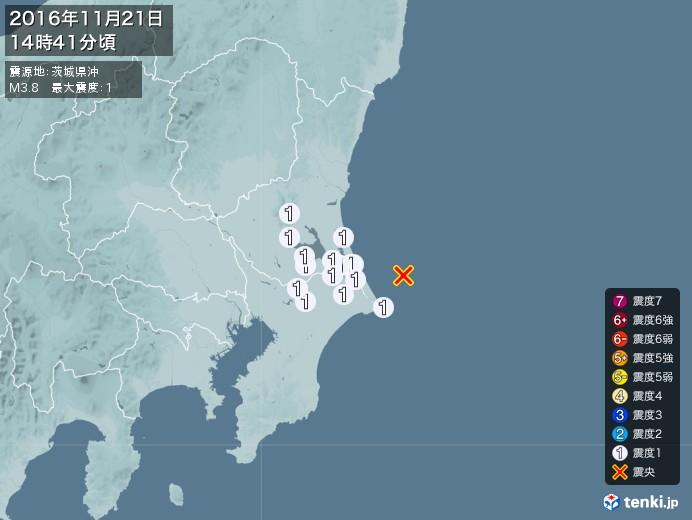 地震情報(2016年11月21日14時41分発生)