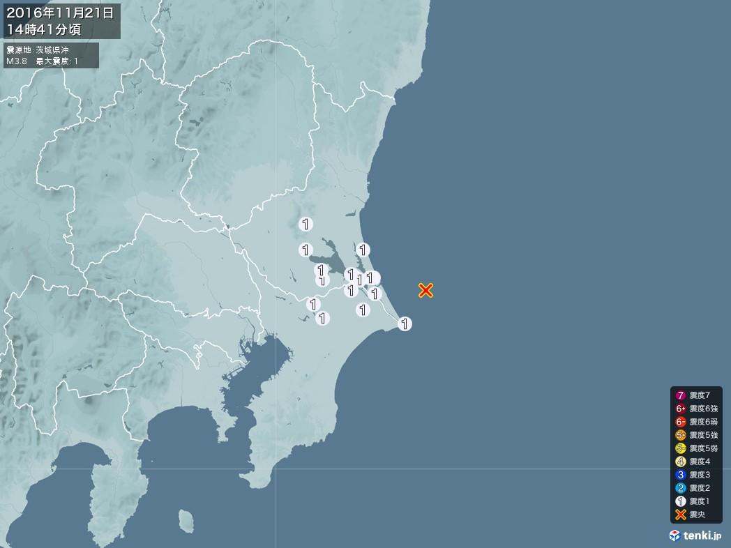地震情報 2016年11月21日 14時41分頃発生 最大震度:1 震源地:茨城県沖(拡大画像)