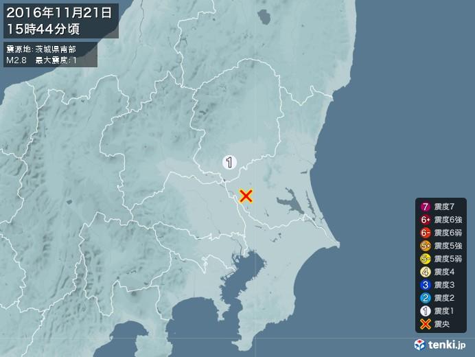 地震情報(2016年11月21日15時44分発生)