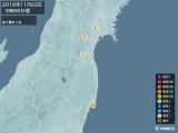 2016年11月22日05時56分頃発生した地震