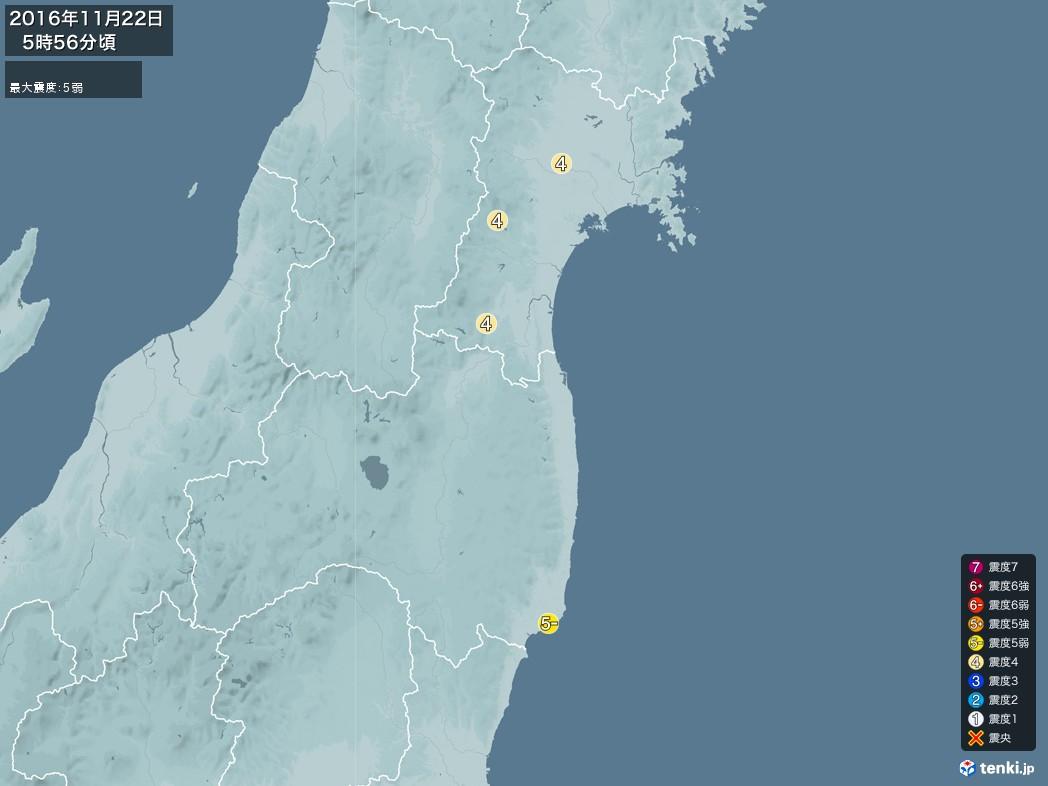 地震情報 2016年11月22日 05時56分頃発生 最大震度:5弱(拡大画像)