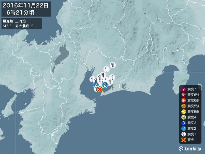 地震情報(2016年11月22日06時21分発生)