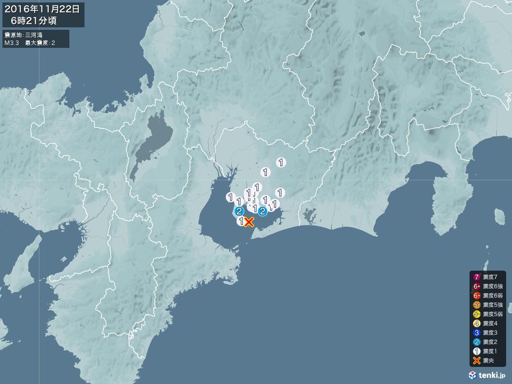 地震情報 2016年11月22日 06時21分頃発生 最大震度:2 震源地:三河湾(拡大画像)