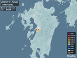 2016年11月22日06時46分頃発生した地震