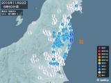 2016年11月22日06時50分頃発生した地震
