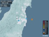 2016年11月22日09時03分頃発生した地震