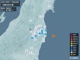 2016年11月22日09時08分頃発生した地震