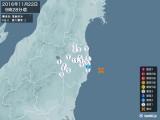 2016年11月22日09時28分頃発生した地震