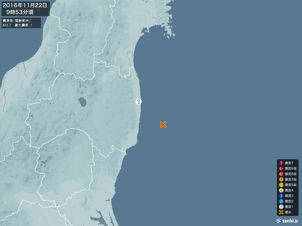 地震情報 2016年11月22日 09時53分頃発生 最大震度:1 震源地:福島県沖(拡大画像)