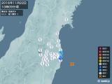 2016年11月22日10時09分頃発生した地震