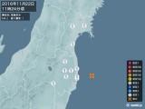 2016年11月22日11時24分頃発生した地震