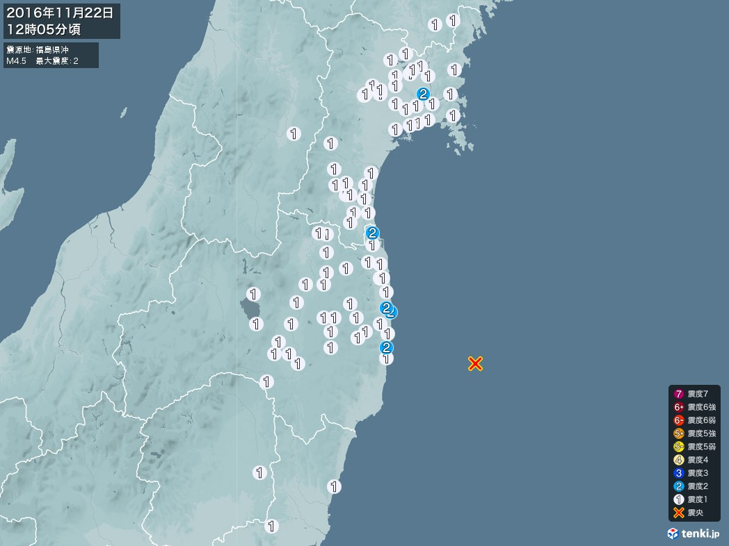 地震情報 2016年11月22日 12時05分頃発生 最大震度:2 震源地:福島県沖(拡大画像)