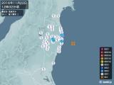 2016年11月22日12時32分頃発生した地震
