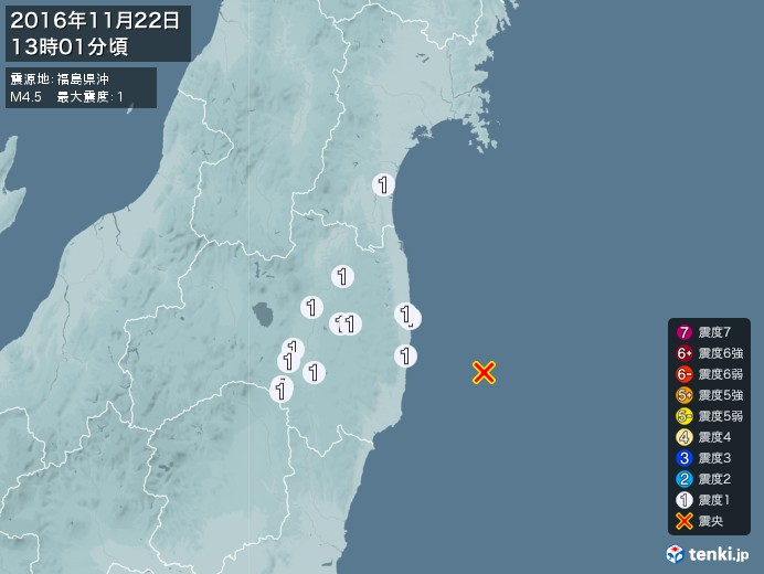 地震情報(2016年11月22日13時01分発生)