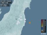 2016年11月22日13時01分頃発生した地震