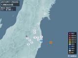 2016年11月22日13時04分頃発生した地震