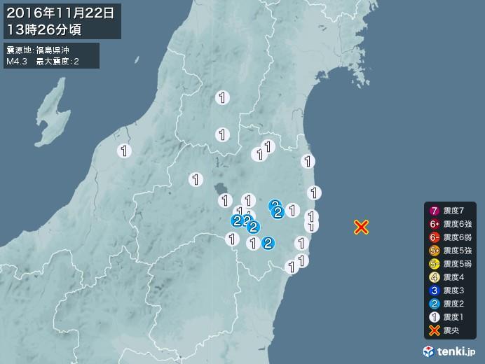 地震情報(2016年11月22日13時26分発生)