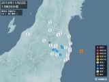 2016年11月22日13時26分頃発生した地震