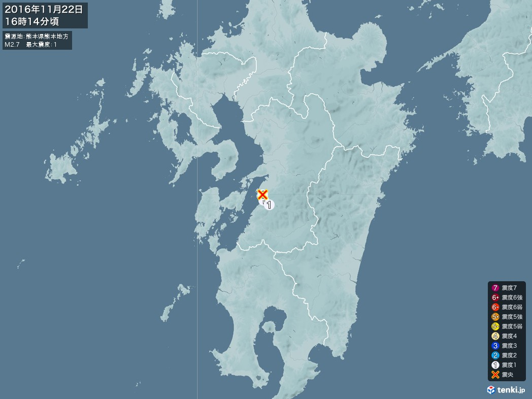 地震情報 2016年11月22日 16時14分頃発生 最大震度:1 震源地:熊本県熊本地方(拡大画像)