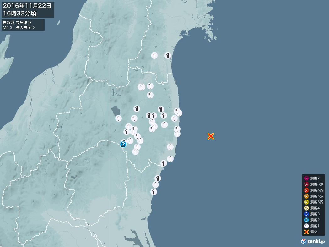 地震情報 2016年11月22日 16時32分頃発生 最大震度:2 震源地:福島県沖(拡大画像)