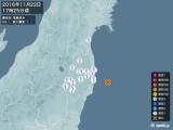 2016年11月22日17時25分頃発生した地震