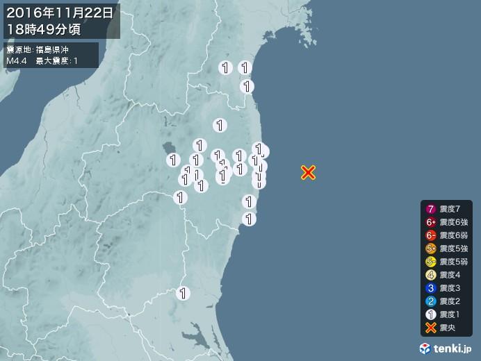 地震情報(2016年11月22日18時49分発生)