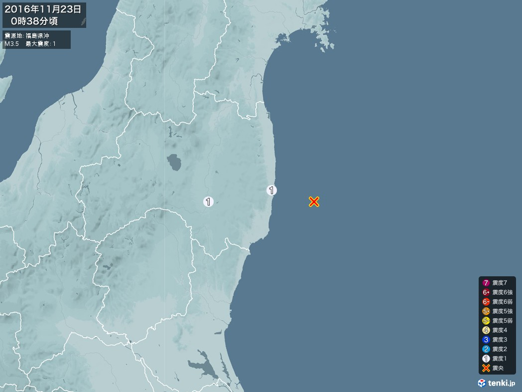 地震情報 2016年11月23日 00時38分頃発生 最大震度:1 震源地:福島県沖(拡大画像)