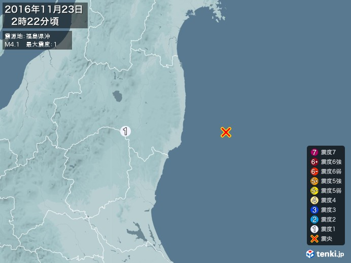 地震情報(2016年11月23日02時22分発生)