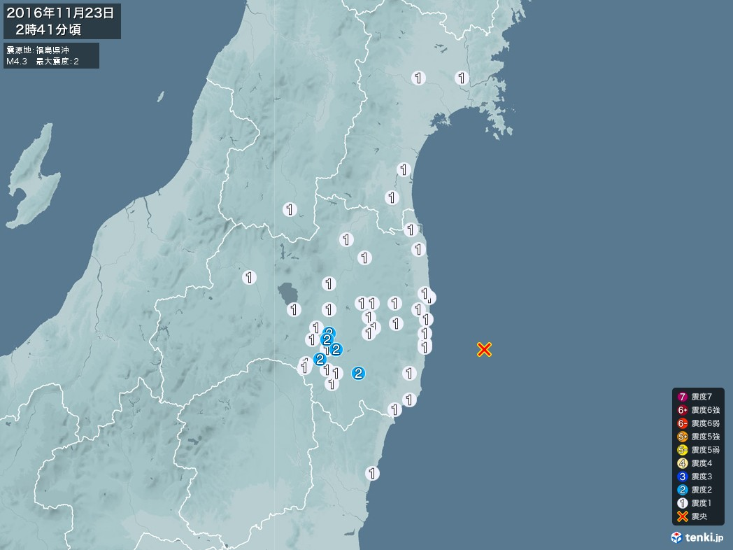 地震情報 2016年11月23日 02時41分頃発生 最大震度:2 震源地:福島県沖(拡大画像)