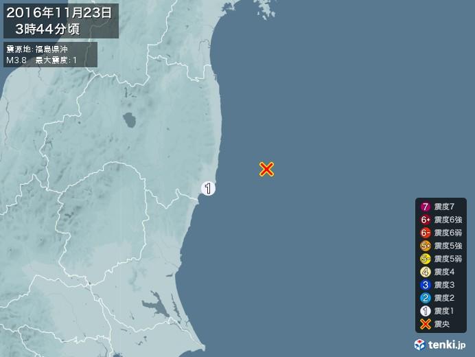 地震情報(2016年11月23日03時44分発生)