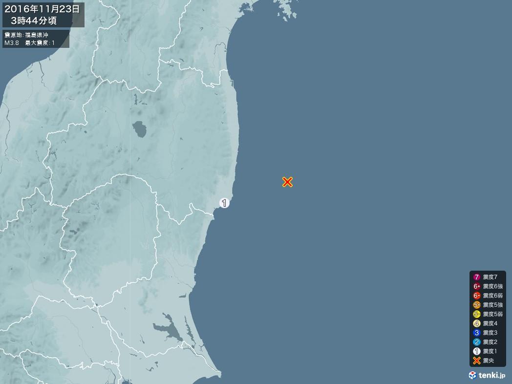 地震情報 2016年11月23日 03時44分頃発生 最大震度:1 震源地:福島県沖(拡大画像)