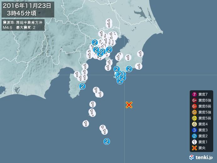 地震情報(2016年11月23日03時45分発生)